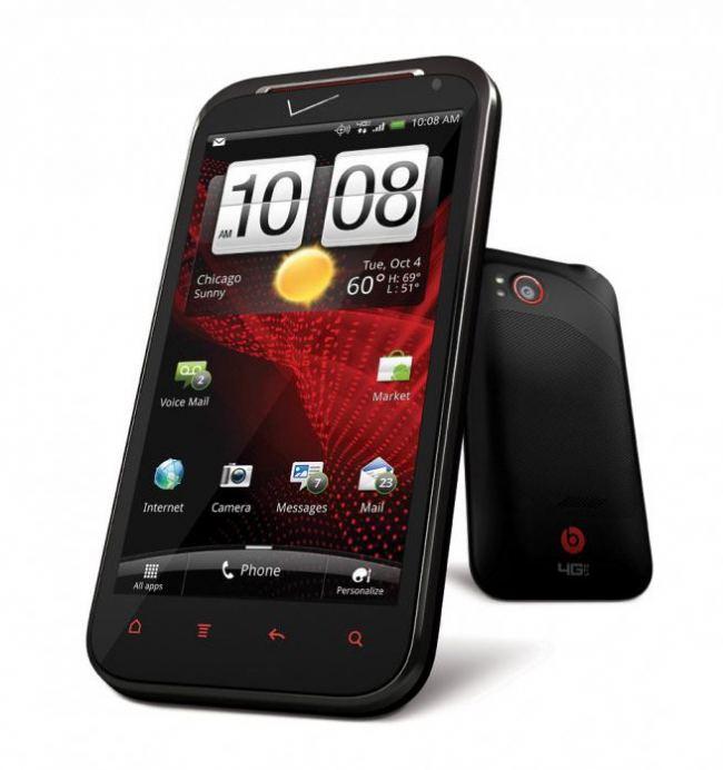 Телефонът На Лукас Products_3958_1667194068htc-rezound-2%5B1%5D